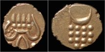 Ancient Coins - India Southern India Mysore Haider Ali, Tipu Sultan gold fanam Mysore, Freedom Fighters, Ali, Coins, Southern, India, Coining, Rooms, Wings