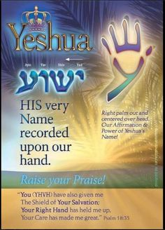 Psalm 18: Jesus: in Hebrew His Name is Yeshua - Yod Shin Vav Ayin - Letters fit like puzzle onto hand bone structures. Isaiah 9:6 is one prophecy of His many Names. EVIDENCES OF MORE IN LIFE - https://www.pinterest.com/DianaDeeOsborne/evidences-of-more-in-life. LOST for centuries & re- rreated as a modern spoken language by God's leading to a single Jewish father in 1899 who wanted to teach his children God's language. Awesome JESUS = YAHWEH‼️