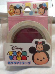 Kawaii Washi Disney Tsum Tsum Erin Condren Planner Supplies Filofax Decotape Planner Decoration Hobonichi 15mmx10m