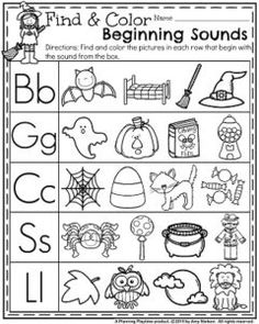 October Preschool Worksheets - Find and Color beginning sounds.