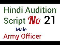 ARMY OFFICER Acting Monologues, Acting Scripts, Hugh Jackman, Wolverine, Youtube, Army, Gi Joe, Military, Youtubers