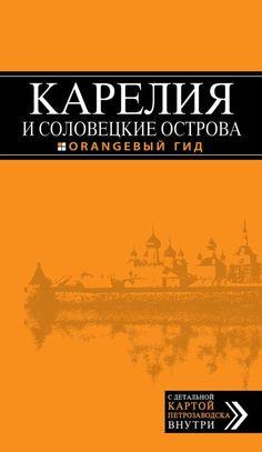 http://www.litres.ru/static/bookimages/13/01/58/13015863.bin.dir/13015863.cover.jpg