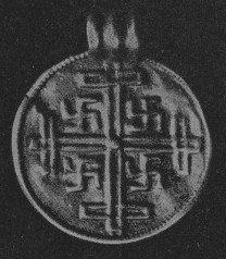 Медальон, Германия (III век)