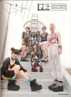 FuckYeahFRUiTS Fruits Magazine, Japanese Store, 21 Years Old, Kinds Of Clothes, Japanese Outfits, Retro Futurism, These Girls, Harajuku, Style Me