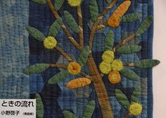springvillage_4 copy   Flickr - Photo Sharing! Japanese Quilts, Japanese Textiles, Applique Quilts, Embroidery Applique, American Patchwork And Quilting, Quilt Festival, Square Quilt, Fabric Art, Machine Quilting