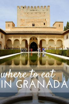 Delicious food abounds in Granada—but you have to know where to look to find it! Join us on this gastronomic tour through Granada and try these places next time you're eating in Granada!
