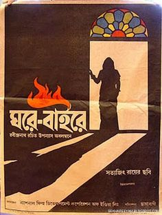 Satyajit Ray was an unparalleled creative genius. These 21 epic posters that he designed for his movies are just a few examples of why he was a visionary. Dorm Posters, Cinema Posters, Movie Posters, Watercolor Journal, Watercolor Art, Art Design, Book Design, Graphic Design, Vintage Movies