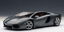 AUTOart 1/18 Scale Lamborghini Aventador LP700-4 Grigio Estoque Metallic Grey Diecast Car Model 74662 - Diecast Auto World www.DiecastAutoWorld.com 2312 W. Magnolia Blvd., Burbank, CA 91506 818-355-5744