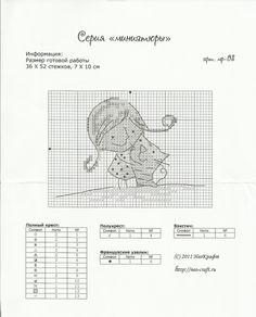 http://data22.gallery.ru/albums/gallery/277845-6757a-65884184-m750x740-u7e1f9.jpg