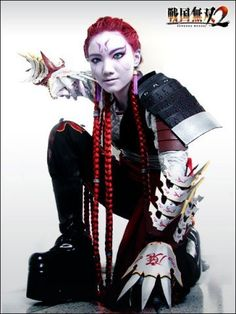 Cosplay Samurai warriors orochi