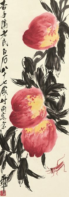 Antique Chinese painting of peaches