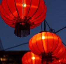 Chinese lantern HISTORY