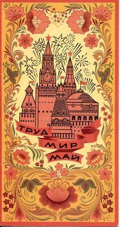 Письмо «Мы нашли новые Пины для вашей доски «Роспись Пижемская, Мезенская».» — Pinterest — Яндекс.Почта