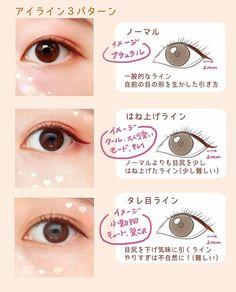 Pin on アイライン Korean Eye Makeup, Asian Makeup, Drawing Sketches, Drawings, Kiss Makeup, Gyaru, Beauty Hacks, Eyeshadow, Make Up