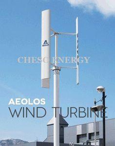 Turbine si generatoare eoliene Aeolos-V 1kw, CHESO ENERGY.