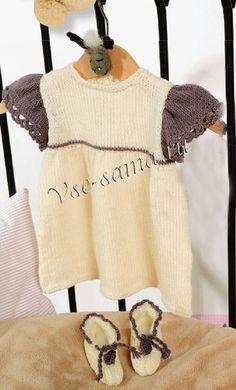 Платье и пинетки белого и серо-коричневого цвета, фото