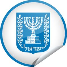 Steffie Doll's Israel Superfan Sticker | GetGlue