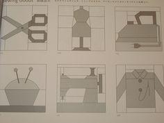 paperpiec, patchwork patterns, name tags, quilt, kumiko fujita, vintag fairytal, paper piec, piec sew, pattern 318