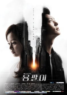 Yong Pal (용팔이) Korean - Drama - Picture @ HanCinema :: The Korean Movie and Drama Database
