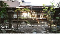 Where: Tokyo When: 21 December 2015 to 24 December 2015 Accommodation: Toco Tokyo Heritage Hostel  Total Price: JPY27600 (SGD320) Deposit: JPY3312 (SGD40) Due on Arrival: JPY24288 (SGD280)