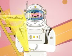 """Check out new work on my @Behance portfolio: """"Outer Space - E-Shop.gr"""" http://be.net/gallery/46271259/Outer-Space-E-Shopgr"""