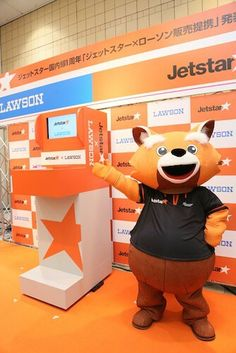 Jetstar 2013, twelve months after taking to domestic skies in Japan, Jetstar came the largest low cost carrier in the country and the largest carrier operating from Tokyo Narita Airport.