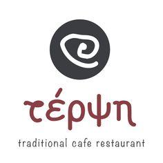 Terpsi / Τέρψη Logotype / Pylos / Messinia / Greece