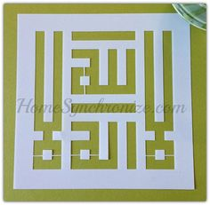 """La Illaha Illa Allah"" -There is no God except Allah 12 x 12"" Kufi style Islamic calligraphy reusable stencil (https://www.etsy.com/shop/HomeSynchronize)"