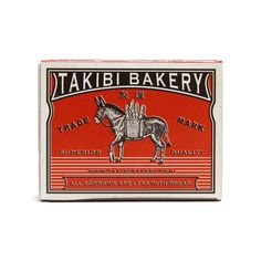 Takibi Bakery San Nen Bancha tea