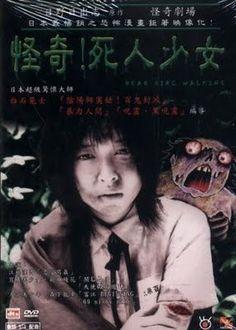 LA NIÑA MUERTA QUE CAMINA (2004) Dead Girl Walking, Horâ kaiki gekijô