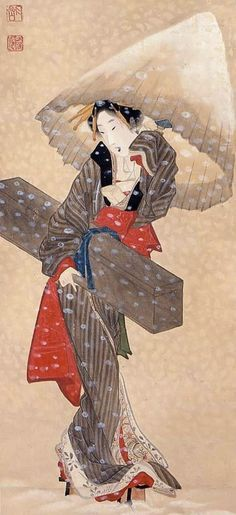 thekimonogallery: Geisha or courtesan carrying a shamisen in case through the snow. Main detail of a hanging scroll; ink and color on silk, , Japan, by artist Numata Gessai. MFA (William Sturgis Bigelow Collection) via The Kimono Gallery. Art Geisha, Geisha Kunst, Japan Illustration, Botanical Illustration, Samurai, Got Anime, Art Chinois, Japan Painting, Kunst Online
