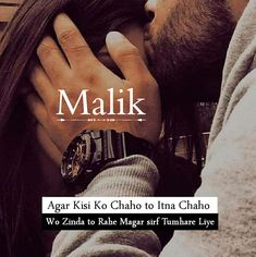 Cute Relationship Quotes, Cute Relationships, Pashto Shayari, Love Quotes In Hindi, Love Deeply, Enjoy Your Life, Dil Se, Deep Words, Deen