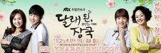 달래 된, 장국: 12년만의 재회 Ep 1 Torrent / Wild Chives and Soy Bean Soup: 12 Years Reunion Ep 1 Torrent, available for download here: http://ymbulletin.blogspot.com/