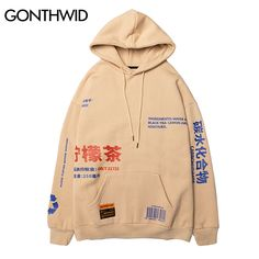 FASHION#CC Mens Pullover Hoodie Outer Jacket with Pockets Tea Stain Around A Tree