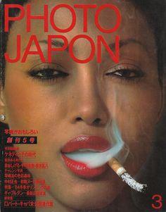 jarofcunts:  tsun-zaku:  PHOTO JAPON 創刊5号 1984年3月号  Cover Photo:Uwe Ommer  C