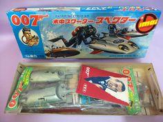 Imai - James Bond series no.5