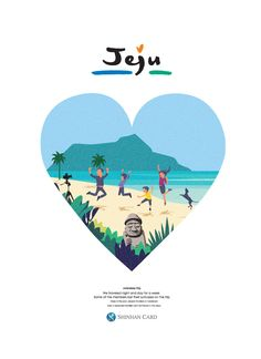 산그림 작가의 개인 갤러리 입니다. Layout Design, Logo Design, Graphic Design, Logo Inspiration, Creative Inspiration, Pop Posters, Visual Communication Design, Illustrations And Posters, Surface Design