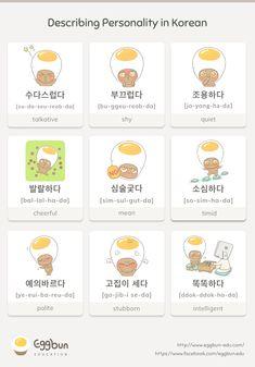 🇰🇷Describing Personality in Korean  Chat to Learn Korean with Eggbun!