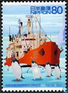 Postage Stamps - Japan [JPN] - First Japanese Antarctic Programma 50 years