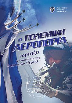 Πολεμική Αεροπορία (ΠΑ): Εορτή του Προστάτη της Πολεμικής Αεροπορίας 2016  - Δείτε το Πρόγραμμα των Επιδείξεων