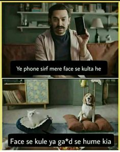 non veg jokes in hindi funny pictures Bad Memes, Funny Video Memes, Crazy Funny Memes, Really Funny Memes, Love Memes, Wtf Funny, Funny Tweets, Funny Jokes, Hilarious