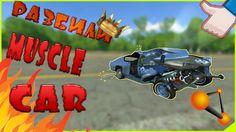 Разбили Muscle car | Лобовушки#3-BeamNG.drive