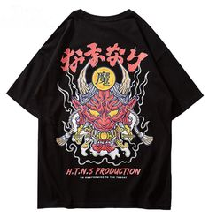 Devil Kanji Japanese · Hype Project · Online Store Powered by Storenvy Kanji Japanese, Japanese Style, Harajuku, Hipster Outfits, Casual Outfits, Quality T Shirts, Streetwear Fashion, Printed Shirts, Street Wear