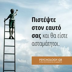 #psychology #quote #πίστεψε #στις #δυνάμεις #σου #πίστη #δύναμη #εαυτός Psychology Quotes, Photo And Video, Movies, Movie Posters, Instagram, Films, Film Poster, Popcorn Posters, Cinema