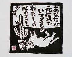 Black and white cats japanese tenugui fabric, maneki neko cat japanese cotton, kawaii fabric, kimono yukata fabric by japanmomijidesigns on Etsy