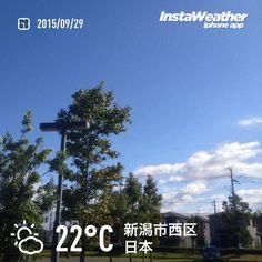 おはようございます! 秋の爽やかな青空です~♪