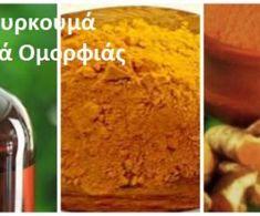 Επιλόβιο για προστάτη-βλεννώδη κολίτιδα-ευερέθιστο έντερο κ.α. | Μυστικά ομορφιάς | mystikaomorfias.gr Hair Beauty, Ethnic Recipes, Food, Losing Weight, Essen, Meals, Yemek, Eten