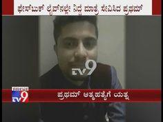 Bigg Boss Winner Pratham Attempts Suicide Consuming 2 Sleeping Pills, Po...