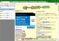 Kinza 3.1.0  Kinza--縦タブ機能--オールフリーソフト