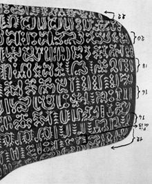 """Rongorongo glyphs. A photographic negative of one end of tablet B. The numbers are line numbers; Fin de 13 means """"end of [line] 13"""". (Click on image once to see it approximately life size.) ."""